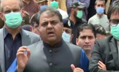 کسی بین الاقوامی طاقت نے ٹی ایل پی کیخلاف ایکشن کامطالبہ نہیں کیا، فیصلہ اندرونی ہے: وفاقی وزیر اطلاعات و نشریات فواد چوہدری