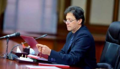 وفاقی کابینہ کا اجلاس 20اپریل کو طلب، 13 نکاتی ایجنڈے پر غور