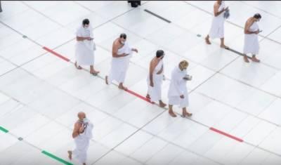 سعودی عرب نے غیرملکی زائرین کے لئے کورونا ویکسینیشن سرٹیفکیٹ لازمی قراردیدیا