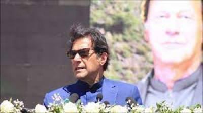 مظاہروں اور توڑ پھوڑ سے مغرب کو کوئی فرق نہیں پڑے گا۔ عمران خان
