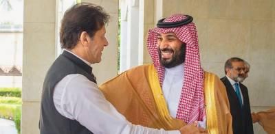 'وزیراعظم عید سے قبل یا عید کے فوری بعد سعودی عرب کا دورہ کریں گے'