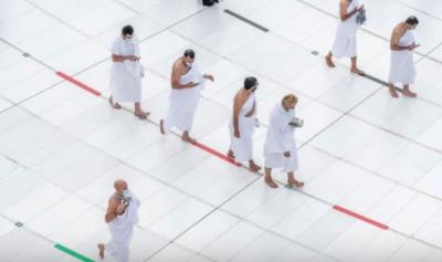 سعودی عرب نے زائرین کے لئے کورونا ویکسینیشن سرٹیفکیٹ لازمی قراردیدیا