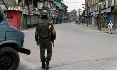 بھارتی فورسز کے ہاتھوں 2 کشمیری نوجوانوں کی شہادت ,شوپیاں اور پلوامہ میں کاروبار زندگی معطل