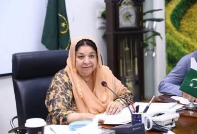 لاہور: وزیر صحت پنجاب یاسمین راشد کی زیرصدارت اجلاس، وزیراعظم صحت اقدامات