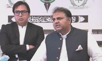 اپوزیشن جماعتیں اسلام کی نہیں بلکہ اسلام آباد پر قبضے کی لڑائی لڑرہی ہیں: وفاقی وزیر اطلاعات فواد چوہدری