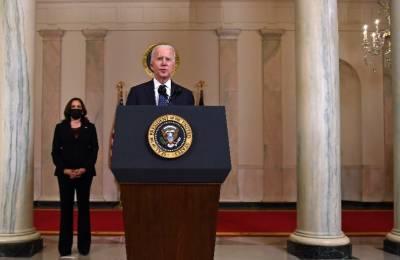 امریکی صدر جوبائیڈن کا جارج فلائیڈ قتل کیس کے فیصلے پر بیان