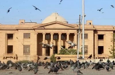 لاپتا افراد کیس: وفاقی سیکریٹری داخلہ سے تفصیلی رپورٹ طلب