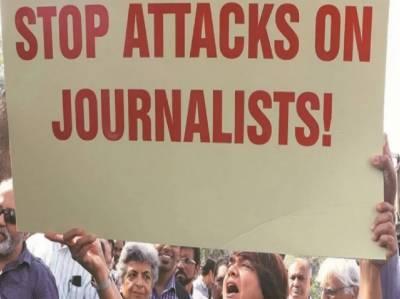 بھارت صحافیوں کے لیے خطرناک تر ہوتا جا رہا ہے۔ رپورٹ