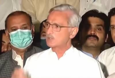 عمران خان سے دیرینہ تعلق اور ایسا رشتہ ہے جو کمزور نہیں ہونا چاہئے ۔ جہانگیر ترین