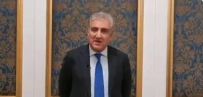 پاک ایران تعلقات نے ایک نیا رخ اختیار کر لیا ہے، شاہ محمود قریشی