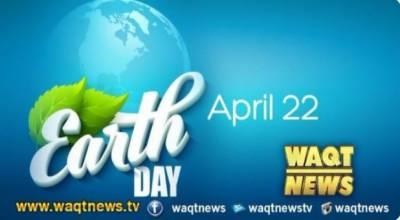 پاکستان سمیت دنیا بھر میں زمین سے محبت کے اظہار کیلئے آج ورلڈ ارتھ ڈے منایا جارہا ہے
