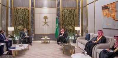 سعودی عرب اور یونان کے درمیان بڑا معاہدہ