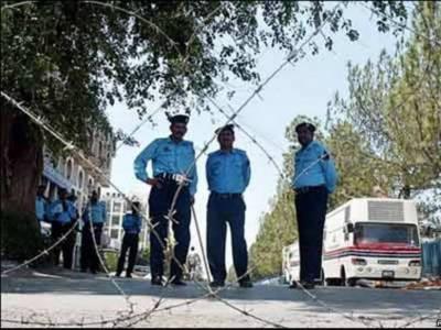 کوئٹہ دھماکے کے بعد اسلام آباد میں سکیورٹی ہائی الرٹ
