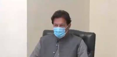 وزیراعظم عمران خان کی زیرصدارت اکنامک ایڈوائزی کونسل کا اجلاس