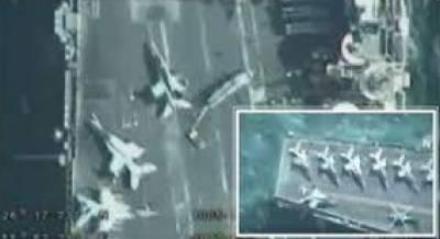 ایران نے ڈرون طیاروں سے بنائی گئی امریکی بحری بیڑے کی فلم جاری کردی