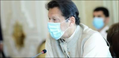وزیراعظم عمران خان کی عوام پر مزید ٹیکس کا بوجھ نہ ڈالنے کی ہدایت