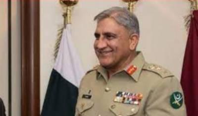 افغانستا ن میں امن کا مطلب پاکستان میں امن ہے،آرمی چیف