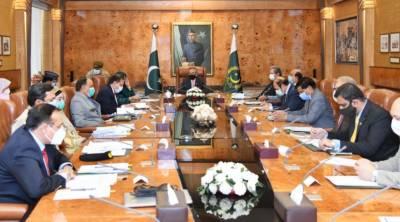 صدر عارف علوی کی زیرِ صدارت جامعات میں منشیات کے استعمال کی روک تھام کے متعلق اجلاس