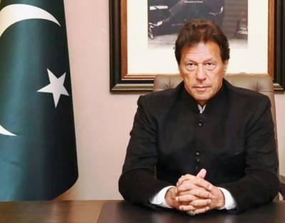 وزير اعظم عمران خان کا ٹویٹ روشن ڈیجیٹل اکائونٹ کے ذریے موصول ہونے والی رقم میں اضافہ:وزیر اعظم