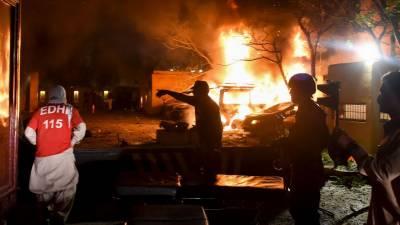 سرینا ہوٹل دھماکے میں خودکش بمبار افغان شہری تھا ۔سی ٹی ڈی بلوچستان