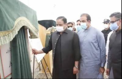 وزیراعلیٰ پنجاب کی درگ سے ڈیرہ غازی خان کے قبائلی علاقے پھگلہ آمد: 48 کلومیٹر طویل مٹھوان سے چھتروٹہ تک میٹل روڈ کی تعمیر کے منصوبے کا افتتاح کر دیا گیا