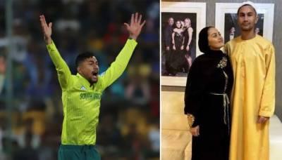 جنوبی افریقا کے انٹرنیشنل کرکٹر نے اہلیہ کے ہمراہ اسلام قبول کر لیا