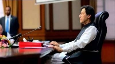 عمران خان نے وفاقی کابینہ کا اجلاس منگل کو طلب کرلیا۔