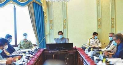 وفاقی کابینہ کی کارروائی کو آن لائن نظا م پر منتقل کرنے کی تیاریاں مکمل