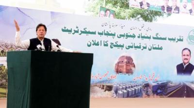 جنوبی پنجاب سیکرٹریٹ پنجاب میں علیحدہ صوبہ بنانے کی طرف ایک قدم ہے: وزیراعظم عمران خان