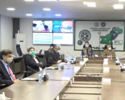 عید تعطیلات: سیاحتی مقامات اور پبلک ٹرانسپورٹ بند کرنیکا فیصلہ