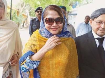 اسلام آباد ہائیکورٹ نے الیکشن کمیشن کو فریال تالپور کیخلاف نااہلی کیس کی سماعت سے روک دیا