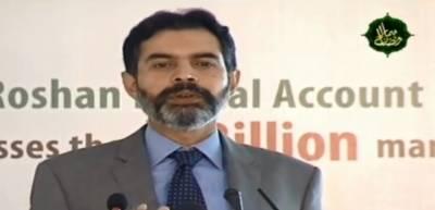 اوورسیز پاکستانیوں کو سرمایہ کاری کے مواقع فراہم کرنا وزیراعظم کا وژن ہے، گورنر اسٹیٹ بینک رضا باقر