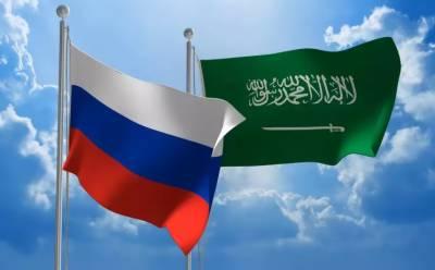 روس، ریاض کے ساتھ نئے مکالمے کا عزم رکھتا ہے۔ ترجمان روسی ایوان صدر