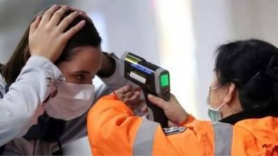 مہلک کورونا وائرس کے باعث دنیا بھر میں ہلاکتیں3226628ہو گئیں