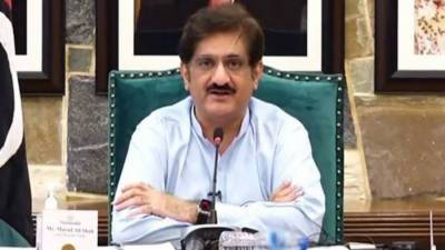 سٹیزن بجٹ 22-2021 پیش کرنے کا منصوبہ بنایا ہے۔ وزیراعلی سندھ