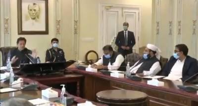 پاکستان کے اقدامات کا مقصد باہمی افہام و تفہیم اور بین المذاہب ہم آہنگی کا فروغ ہے: وزیر اعظم