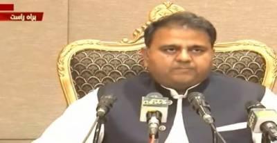 تحریک انصاف بیرون ملک مقیم پاکستانیوں کو ووٹ کا حق دینے کیلئے پرعزم ہے: چوہدری فواد حسین