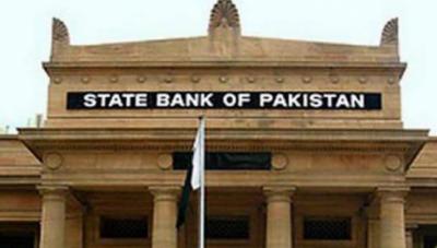 ملک کے تمام بینک ہفتہ 8 مئی کو کھلے رہیں گے: اسٹیٹ بینک
