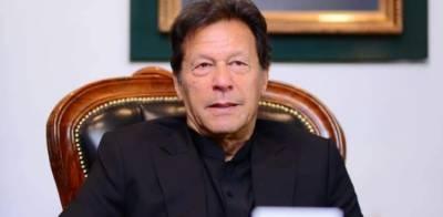 وزیراعظم آج دنیا بھر میں تعینات پاکستانی سفرا سے بذریعہ ویڈیولنک خطاب کریں گے