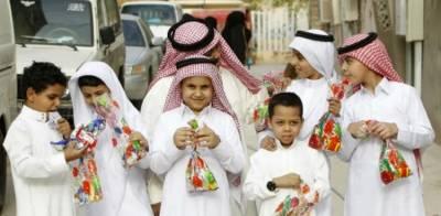 سعودی عرب میں عید تعطیلات کا اعلان
