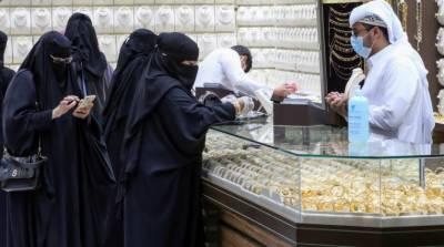 سعودی عرب میں ماہ صیام کے دوران سونے کی خریدوفروخت میں اضافہ ریکارڈ