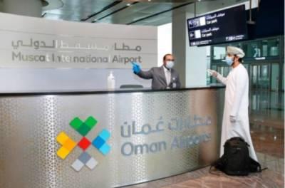 عمان میں پاکستان اور انڈیا سمیت 14 ملکوں سےپر پابندی میں غیر معینہ مدت تک توسیع