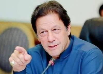 عمران خان جمعہ کو سعودی عرب کے 3 روزہ دورے پر روانہ ہوں گے۔