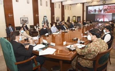 وزیراعلیٰ سندھ کا مزید پابندیوں کا فیصلہ
