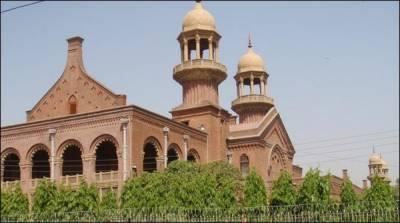 لاہور ہائیکورٹ کے13 نئے ایڈیشنل ججوں نے حلف اٹھالیا