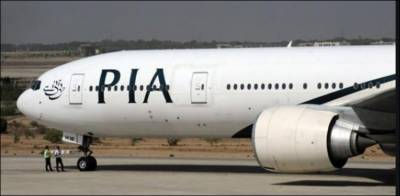 پی آئی اے نے بحرین کے لئے براہ راست پروازوں کا آغاز کردیا