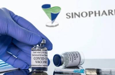 عالمی ادارہ صحت نے چینی ویکسین سائنو فارم کے ہنگامی استعمال کی اجازت دیدی