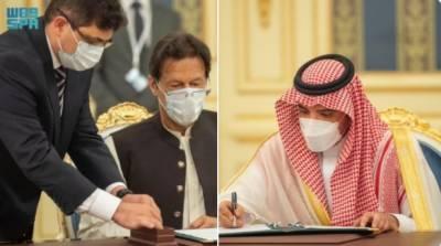 پاکستان اور سعودی عرب کے درمیان مختلف معاہدوں اور مفاہمتی یاداشتوں پر دستخط