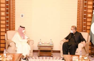 ، وزیر خارجہ مخدوم شاہ محمود قریشی کی سعودی عرب کے وزیر خارجہ شہزادہ فیصل بن فرحان آل سعود سے ملاقات