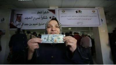 قطر کی جانب سے غزہ کے 1لاکھ خاندانوں کیلئے امداد جاری